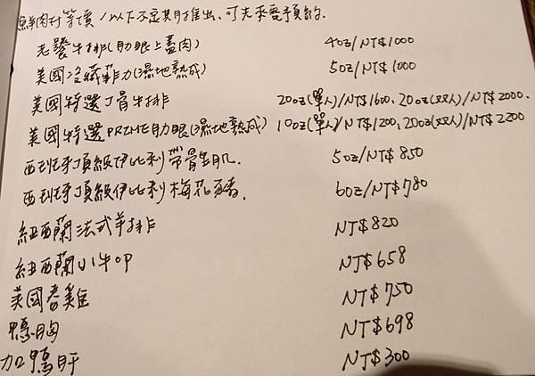 02 (8).JPG