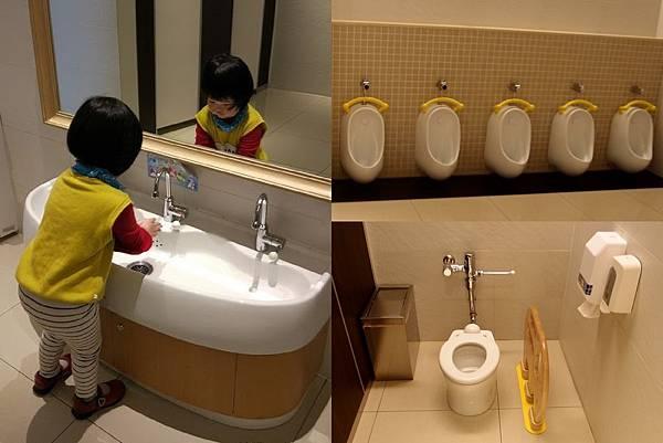 兒童廁所.jpg