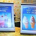 14F  冰淇淋吧