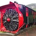 鐵道的鏟雪車 (6).JPG