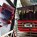 羅伯山纜車 (4).jpg