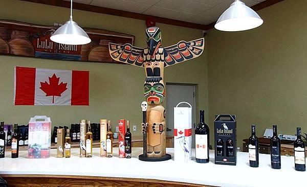 加拿大酒莊 (2).jpg