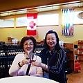 加拿大酒莊 (7).jpg