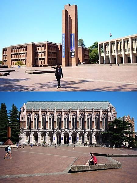 華盛頓大學.jpg