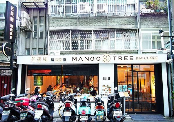 芒果樹 (1).JPG