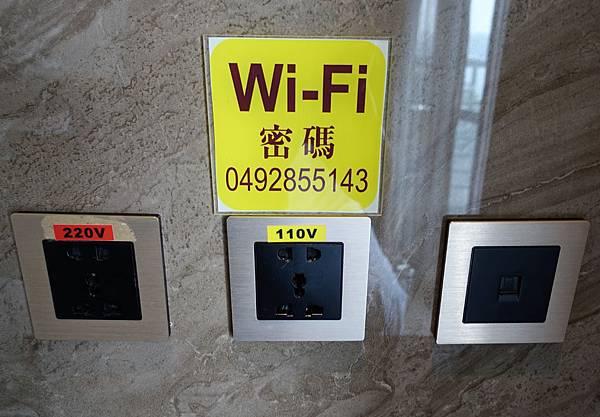 碼頭水沙連大飯店 (10).JPG