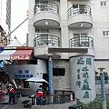 水社碼頭 (1).JPG