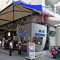 水社碼頭 (6).JPG