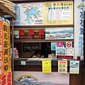 水社碼頭景 (2).JPG