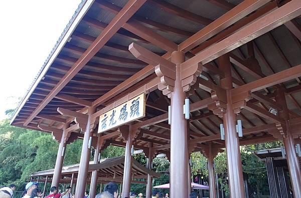 玄光碼頭 (3).JPG