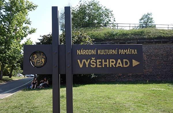 高堡入口 (1).JPG