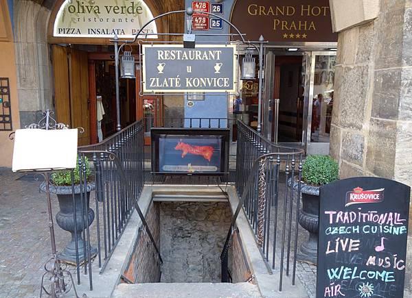 布拉格 地窖餐廳 (2).JPG