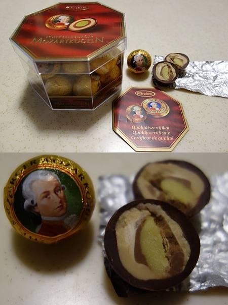 莫札特巧克力.jpg