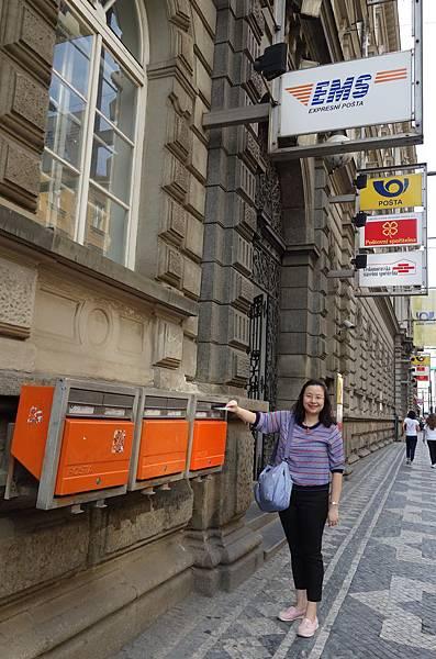 布拉格郵局