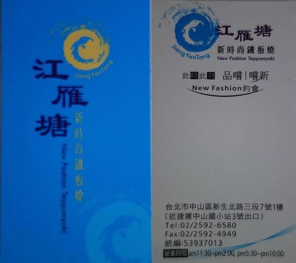 DSC027671.jpg