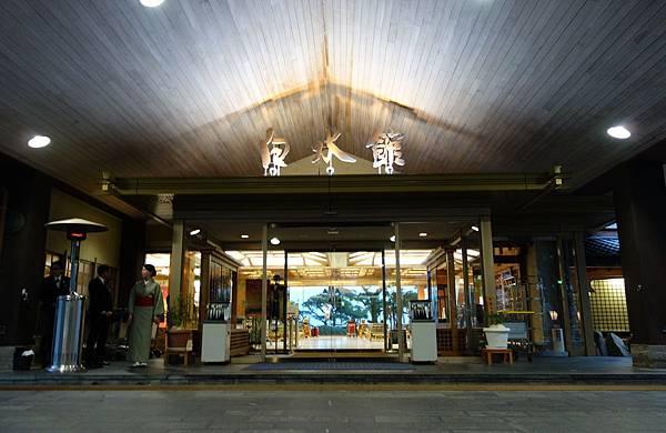 指宿白水館 (4).JPG