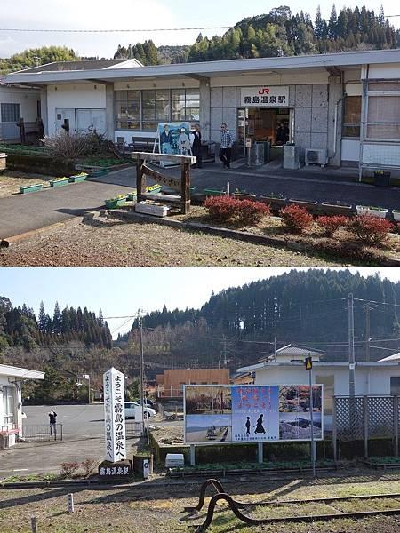 二 霧島站1-1.jpg