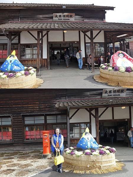 三大隅橫川站合影.jpg