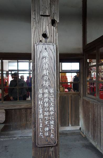 三大隅橫川站 (1).JPG