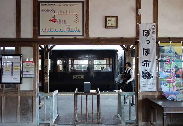 三大隅橫川站 (2).JPG