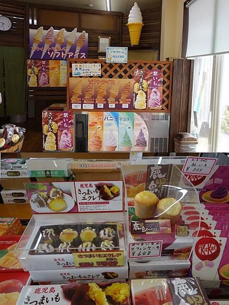 池田湖賣店 (2).jpg