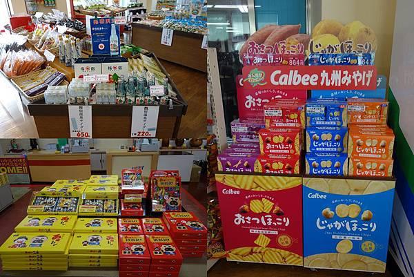 池田湖賣店 (3).jpg