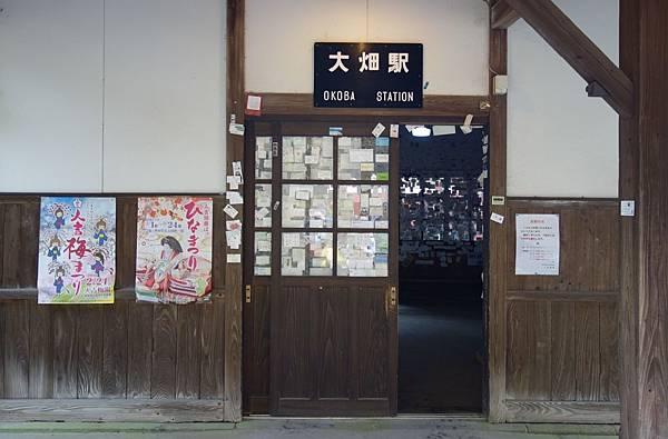 5大田站.JPG