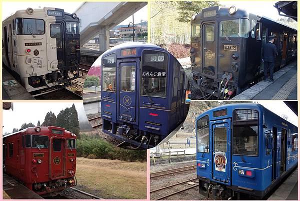 南九州火車之旅.jpg