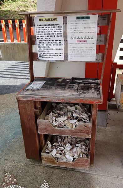 龍宮神社 (6).JPG