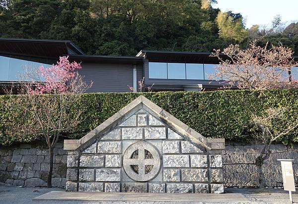 發電所紀念碑.JPG