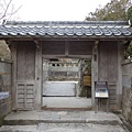 5佐多民子庭園 (8).JPG