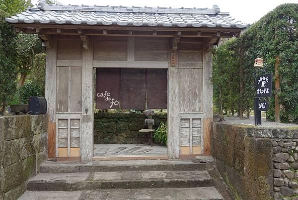 知覽武家屋敷 (2).JPG
