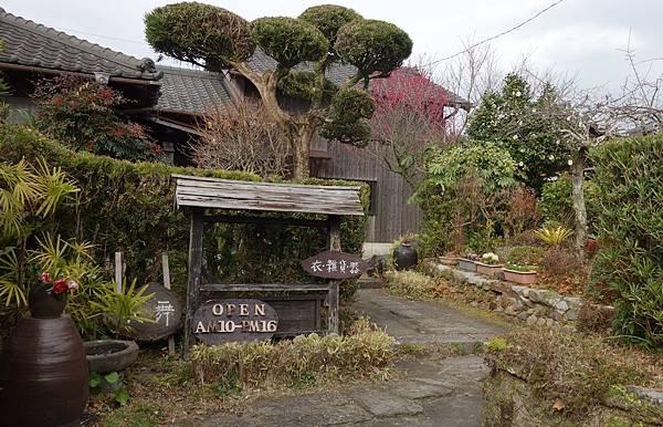 知覽武家屋敷 (4).JPG