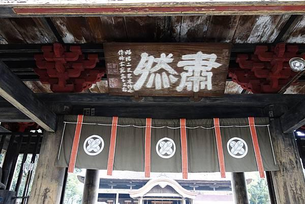 青井阿蘇神社 (6).JPG