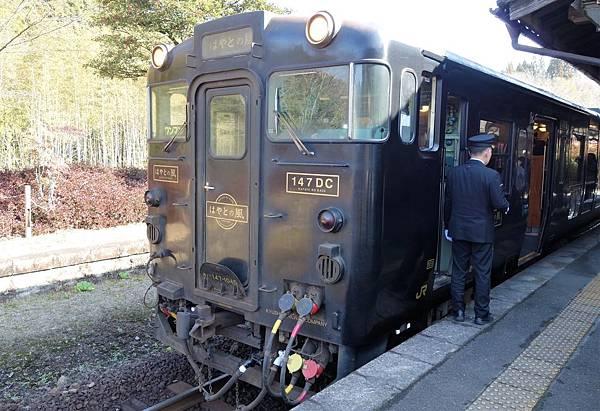 一 嘉例川站 (12).JPG