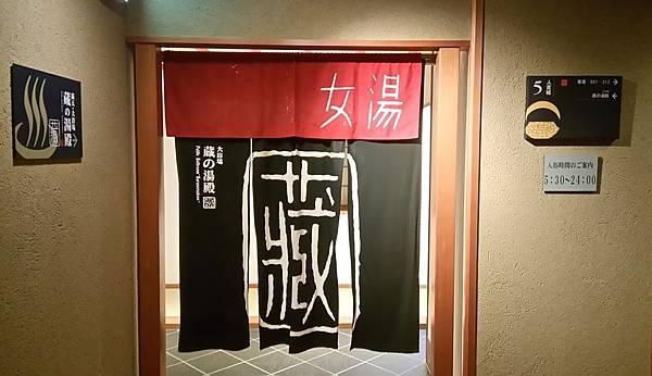 清流山水花あゆ之里 (2).JPG