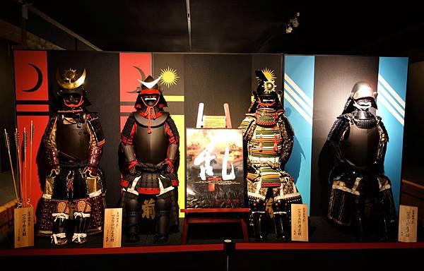 丸武甲冑工房(5).JPG