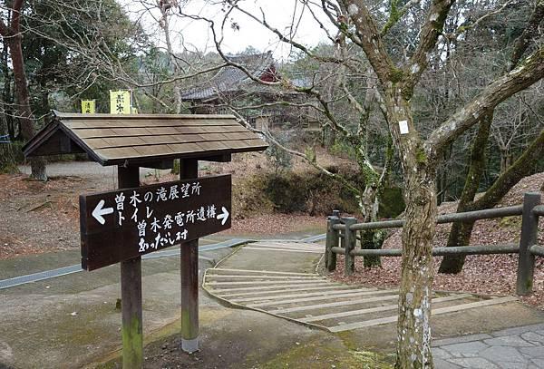 清水神社 (1).JPG