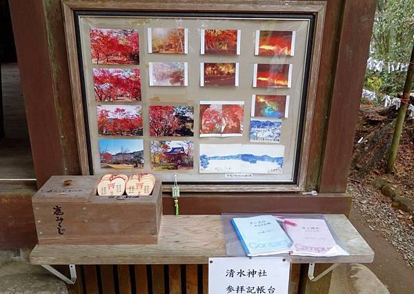 清水神社 (4).JPG