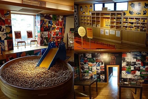 人吉鐵道博物館 (8).jpg