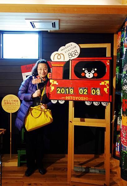 人吉鐵道博物館 (6).jpg