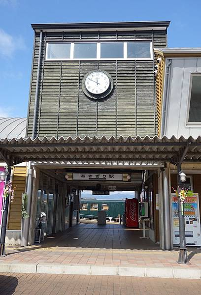 4あさぎり駅 (4).JPG