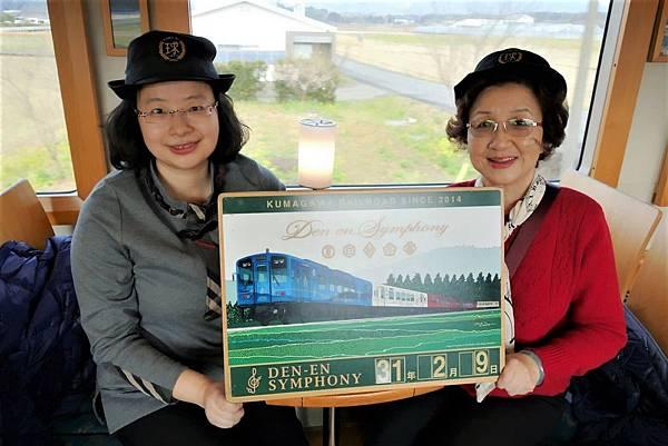 田園樂章列車 (3).jpg