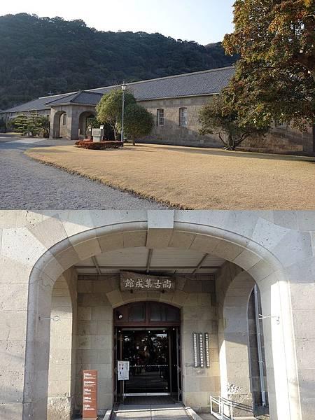 尚古集成館1-1.jpg