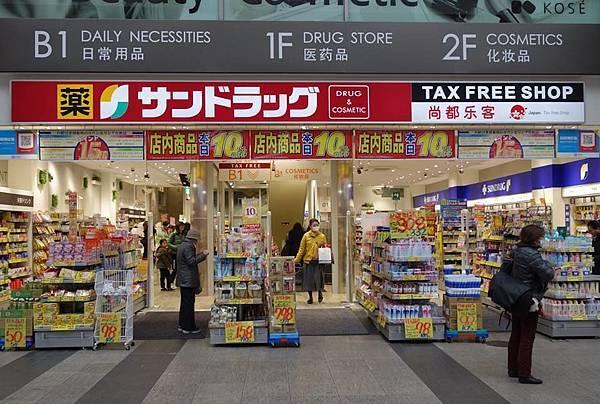 熊本鶴屋商店街 (1).jpg