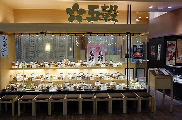 AEON MALL  餐廳 (2).jpg