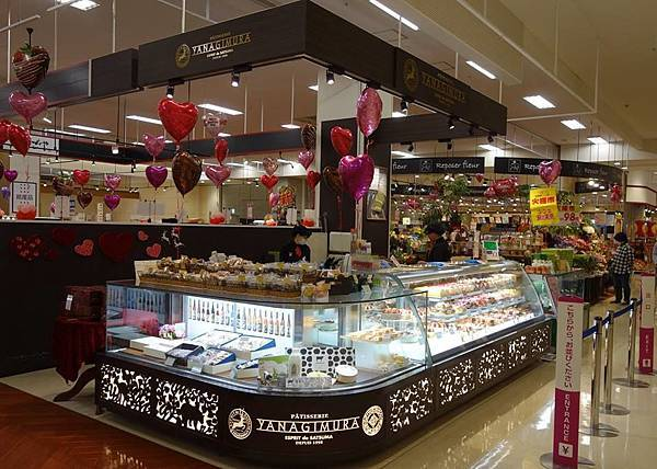 AEON MALL 超市1 (1).jpg