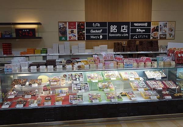 AEON MALL 超市1 (3).jpg