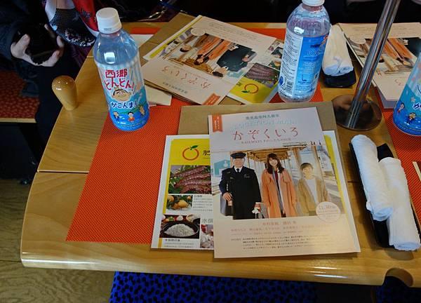 1川內站 (12).JPG