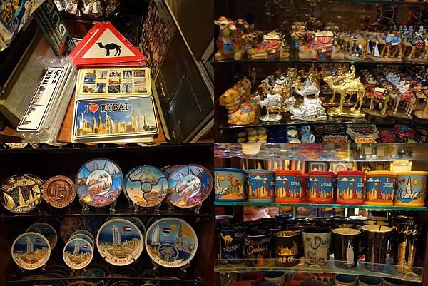 杜拜博物館  禮品店